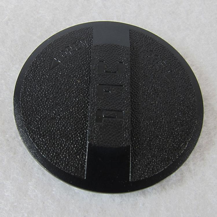 Ufp plastic outer member cap 2 1 2 inch diameter 32547 for Metal craft trailers parts